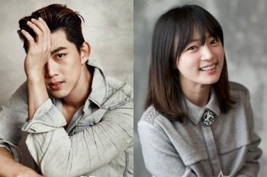 Taecyeon Song Ha Yoon